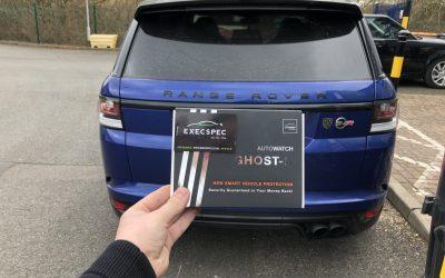 Range Rover SVR Security
